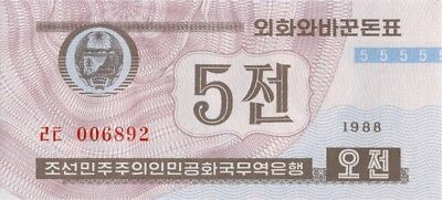 KOREA - 5 CHON - 1988 - RED-BROWN COLOR - WITHOUT WATERMARK - UNC-  p24(2)