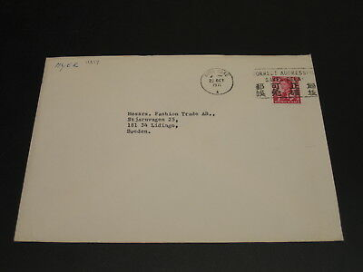 Hong Kong 1971 airmail cover to Sweden *1418