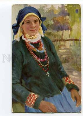 3029044 Russian Peasant. Sign BOUTCHKOURI. Vintage PC