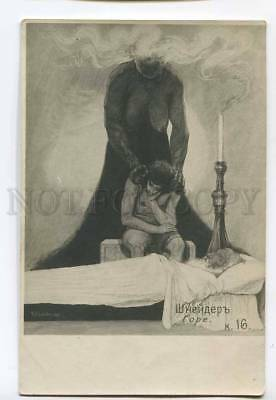 3049741 Semi- WITCH & Man by SCHNEIDER Photo ART NOUVEAU