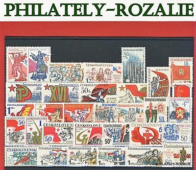 Czechoslovakia  Stamps ** Mnh ** Year  1977 - 1987 Communist Party Anniversary