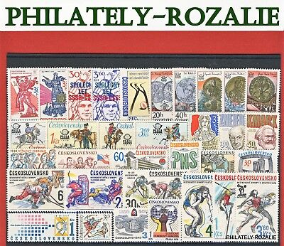 Czechoslovakia  Stamps ** Mnh ** Year  1977 - 1978 Mix Stamps