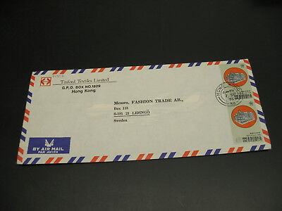 Hong Kong 1976 airmail cover to Sweden *14906