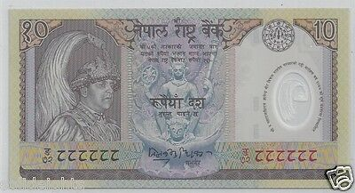 2002 NEPAL 10 RUPEES  # 888888  POLYMER COMMEMORATIVE SOLID 8's  UNC  RUPESS TEN