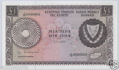 1975 Cyprus £1 Pound  # 000008  Low Serial #8  Central Bank Of Cyprus Banknote