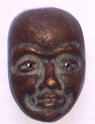 """An antique look, old & nicely engraved brass made """"A FACE"""" from INDIA."""