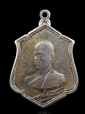 Thai Amulet Buddha Coin REAN KING RAMA 10 Buddhist art antique