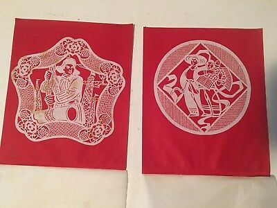 Vintage Pair of Original Japanese Hand Carved Rice Paper Art Cut Outs