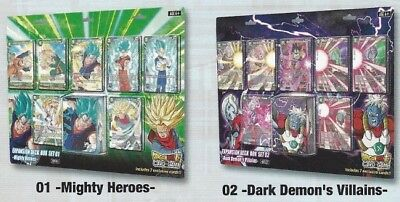 Dragon Ball Super Expansion Box Set Combo: Mighty Heroes & Dark Demon's Villains