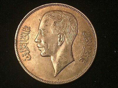 T2: World Coin Iraq: 1938 I 50 Fils