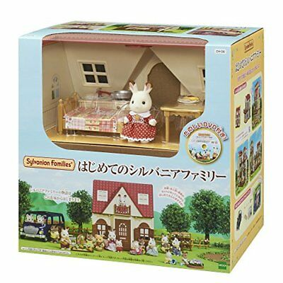 Sylvanian Families MY FIRST SYLVANIAN HOME SET Epoch Japan DH-06 Calico Critters