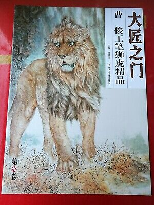 Chinese Ink Painting Tiger Lion Gongbi Brush Pen Drawing Reference Art Book