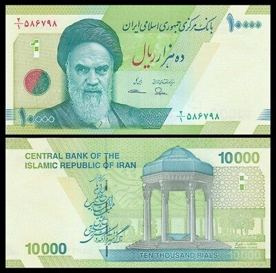 IRAN 10000 (10,000) Rials, 2017, P-NEW, UNC World Currency