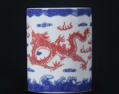 Chinese Porcelain Blue White Red Dragon Painting Calligraphy Sumi-e Brush Pot