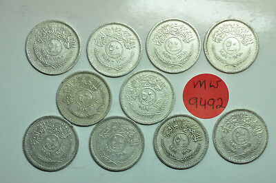 mw9492 Iraq; Lot of 10 Silver, circulated Coins - 50 Fils AH1378 - 1959  KM#123