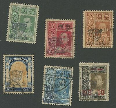 THAILAND STAMPS 1920 OLD SIAM SCOUTS FUND SET TO 1t VFU, SG #199-204 £900