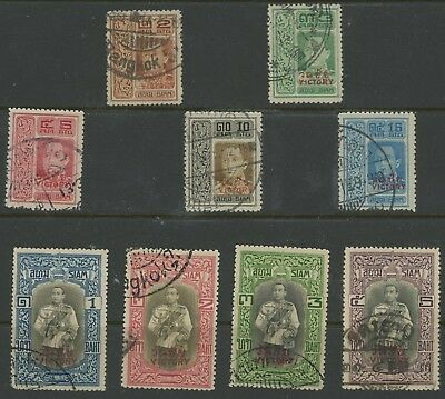 THAILAND STAMPS 1918 OLD SIAM VICTORY SET VFU TO 5b SIGNED, SG #188-196, £700