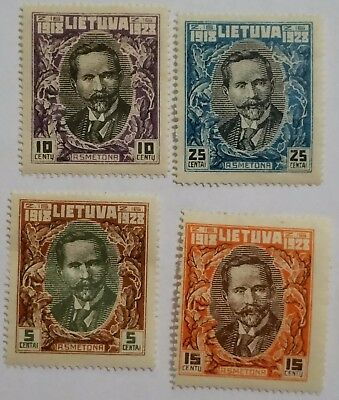 Lithuania  Used    Stamps Scu896Zz... ..worldwide Stamps
