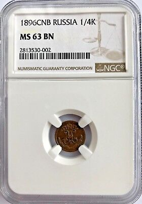 Russian coin 1/4 Kopecks 1896 CNB RUSSIA 1/4 K NGC MS 63 BN