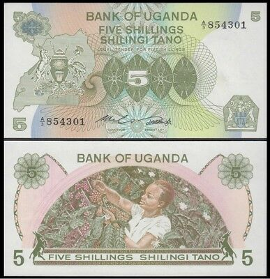 UGANDA 5 Shillings, 1982,  P-15, UNC World Currency