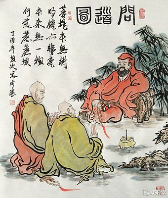 Excellent Chinese Painting on rice paper By unknow artist :monk P18