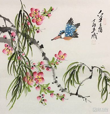 Excellent Chinese Painting on rice paper By Deng Yucheng :bird P12