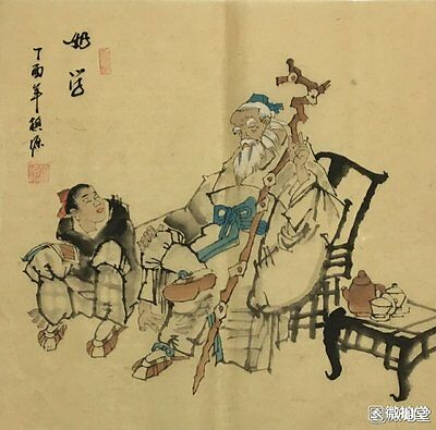 Excellent Chinese Painting on rice paper By Liu Peng :study P06