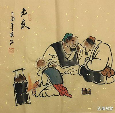 Excellent Chinese Painting on rice paper By Liu Peng :old friend P04