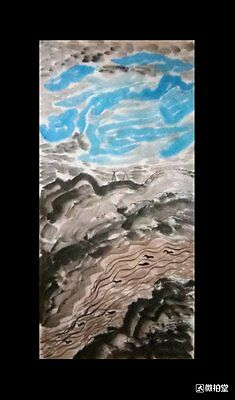 Excellent Chinese Painting on rice paper By Gao Zhongye :rain P20