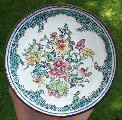 A Chinese Canton Enamel Decorated Dish, Signed, Qing Dynasty, 18th Century