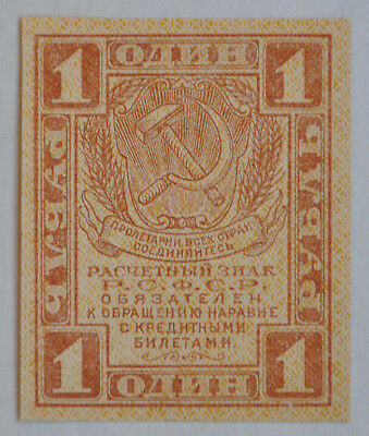 1 Rouble 1919 Russia, Banknote, Unc