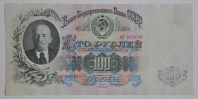 100 Roubles 1947, Type 1, Vf+
