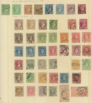 Greece Stamps 1861-1895 Page Of Hermes Heads Old-Time Collection Mainly F/vf