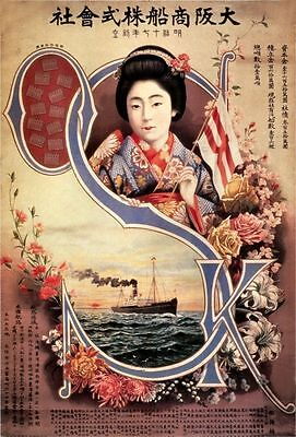 Asian Japanese Geisha Insecticide Advert Poster Vintage ORIENTAL ART PRINT
