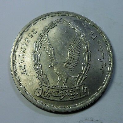 Ancient Egyptian coin 10 piasters on the occasion of the Police Day in 1988