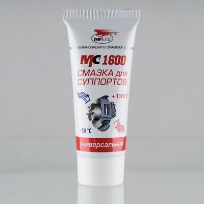 VMPAUTO Grease for calipers MC 1600 50g