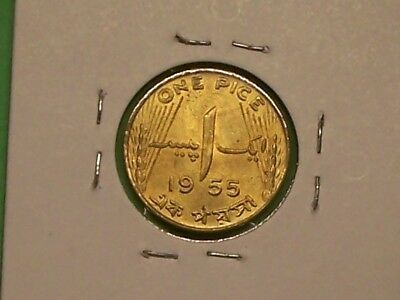 Pakistan  1955  1 Pice  Coin
