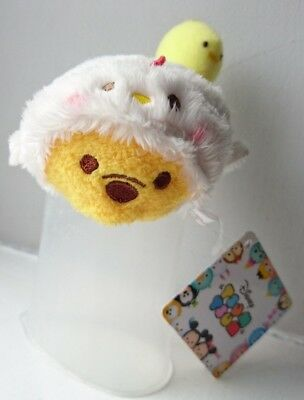Disney Tsum Tsum Winnie the Pooh Year of the Rooster - BNWT