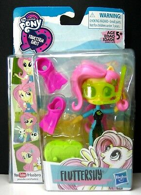 EQUESTRIA GIRLS Minis BEACH FLUTTERSHY My Little Pony poseable figure doll NEW!