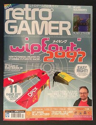 Retro Gamer - 152 (March 2016) - Wipeout 2097