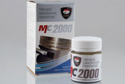 VMPAUTO   Solid lubricant coating for pistons MS-2000 20g