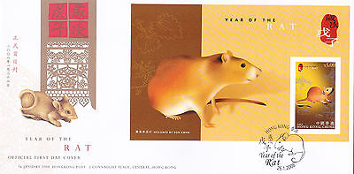 """Hong Kong, 2008, """"year Of Rat""""  $5.00 S/s On Official Fdc Fresh Condition"""