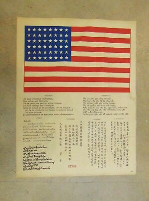 Original WWII US Army AAF Southwest Pacific MIS-X TYPE 4 Blood Chit, Pilot