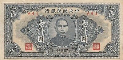 China 1000 Yuan 1944 J31-34 Japan Central Reserve Bank Currency Banknote Money