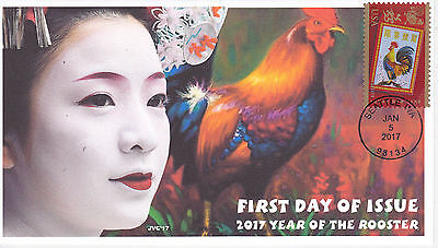 Jvc Cachets - 2017 Lunar Year Of The Rooster First Day Cover Fdc Style #1