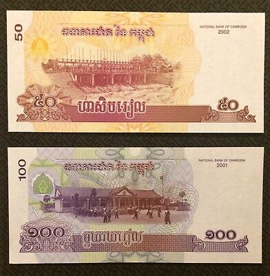 CAMBODIA 50 and 100 Riels, P-52 and P-53, 2002 and 2001, UNC World Currency Set