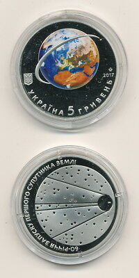 Ukraine - 5 Hryven' 2017 UNC - 60th Anniversary of the First Earth Satellite