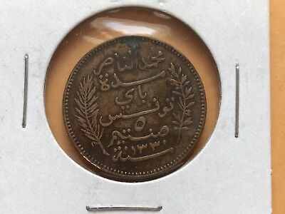 1912A Tunisia 5 Centimes foreign coin great condition high value