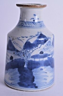 good 18th c chinese blue and white porcelain vase qianlong period provincial