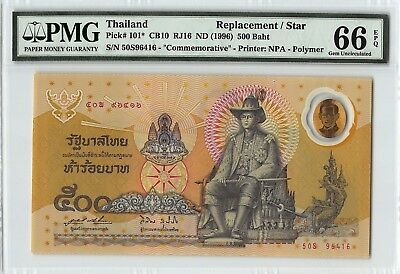 Thailand ND (1996) P-101* PMG Gem UNC 66 EPQ 500 Baht *Polymer Replacement*